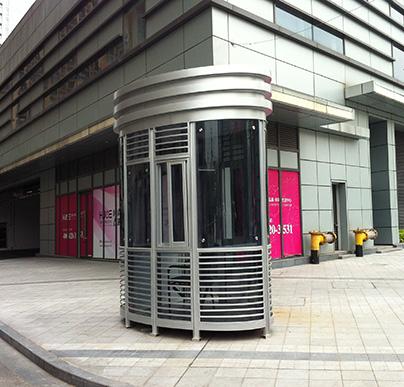 上海和美广场钢结构椭圆保安岗亭