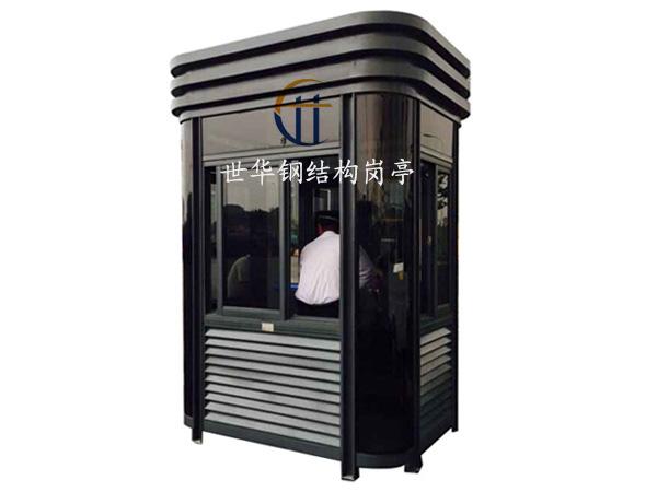 钢结构岗亭-003