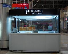 服务亭-002