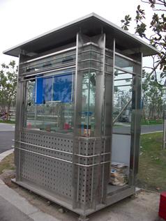 不锈钢岗亭-006
