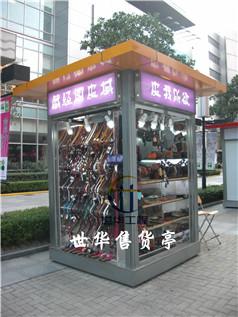 售货亭-015