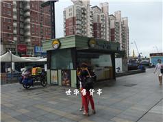 售货亭-022