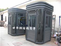 钢结构岗亭-013