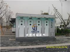 移动厕所-010