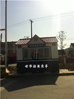 治安岗亭-026