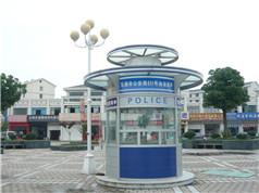 治安岗亭-031