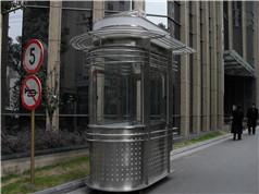 不锈钢岗亭-020