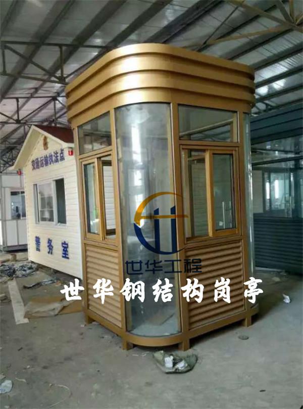 材质类岗亭  1 ,支撑柱  : 采用钢结构加工成型 1/4 圆柱焊接而成 2
